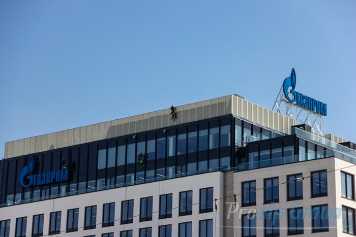 Мойка остекления офиса Газпром